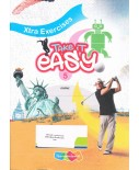 Take it Easy Xtra Exercises groep 5  (per stuk)