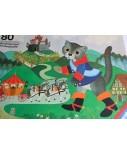 Vintage puzzel de Gelaarsde kat