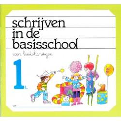 Schrijven in de basisschool versie 1