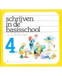 Schrijven in de basisschool (1) schrift 4 rechts (per stuk)