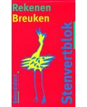 Stenvertblok Rekenen Breuken werkboek (per stuk)